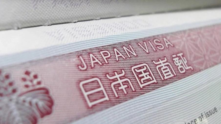 日本移民,日本签证