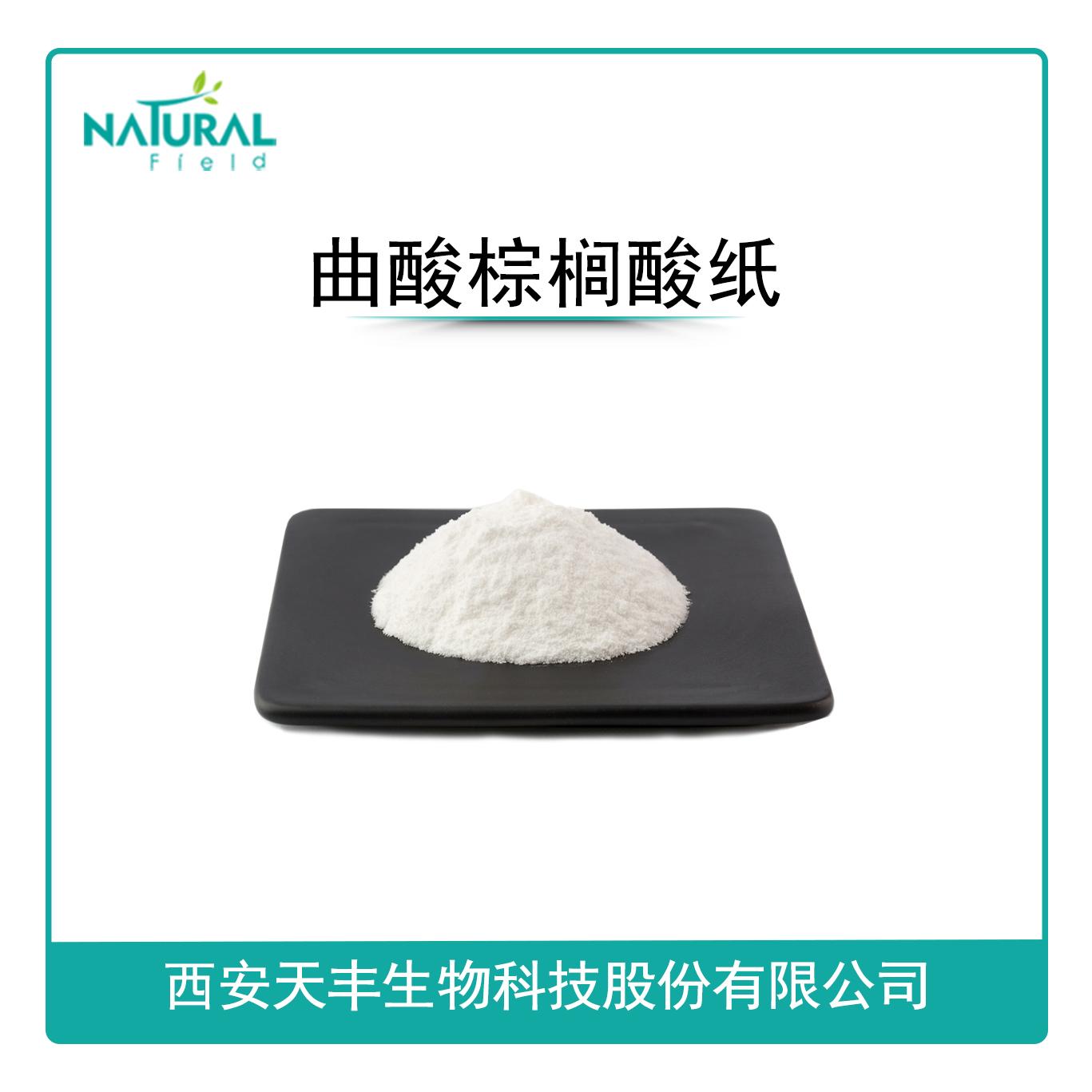 曲酸棕榈酸酯