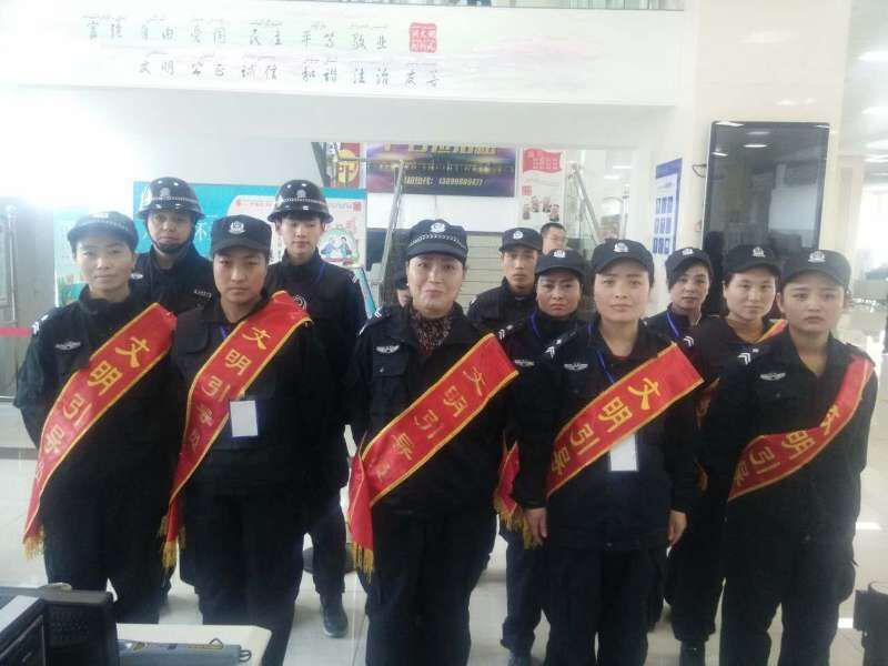 乌鲁木齐天浩仁和劳务派遣公司克拉玛依分公司