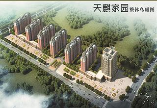 广交会琶洲展馆工程