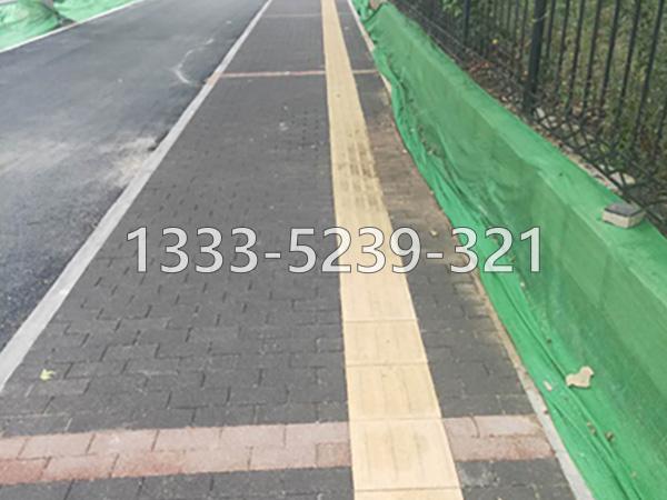 重庆马路砖