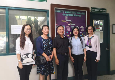 亚洲三一大学博士项目