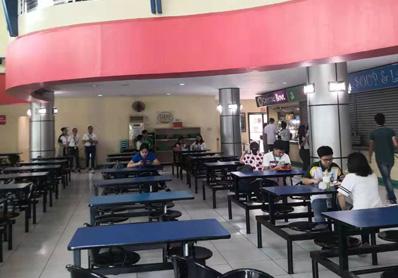 亚洲三一大学本科项目