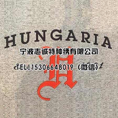 毛巾绣艺术字母图案