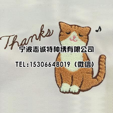 毛巾绣小猫绣