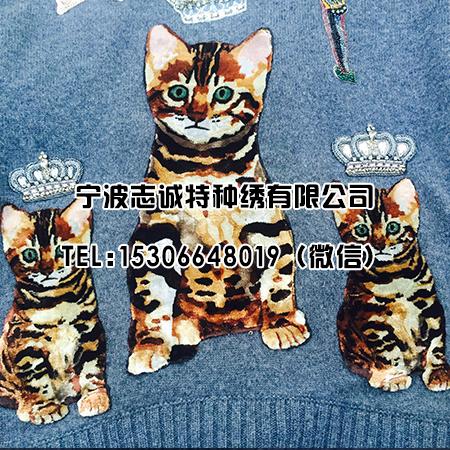 植绒绣猫图案