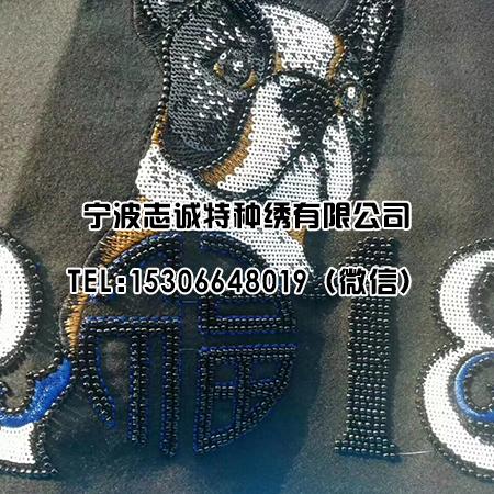 珠子绣福旺图案