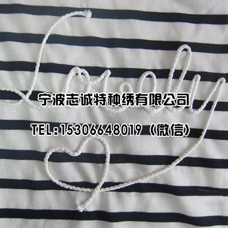 绳绣字母图案