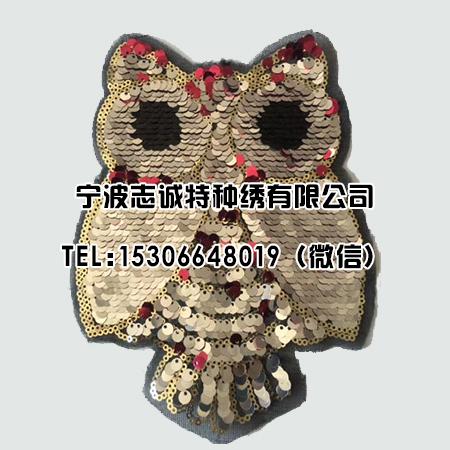 珠片绣猫头鹰图案