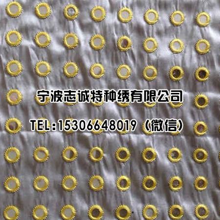 珠片绣金黄色珠绣