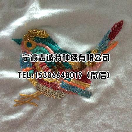 珠子绣小鸟图案