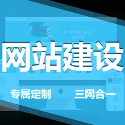 宁津网站优化