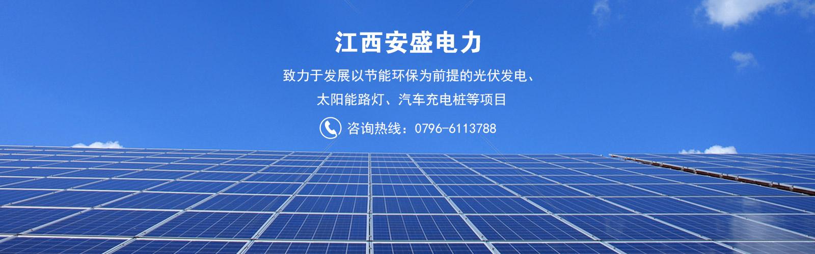 江西阴雨天如何确保家用太阳能发电站的稳定性