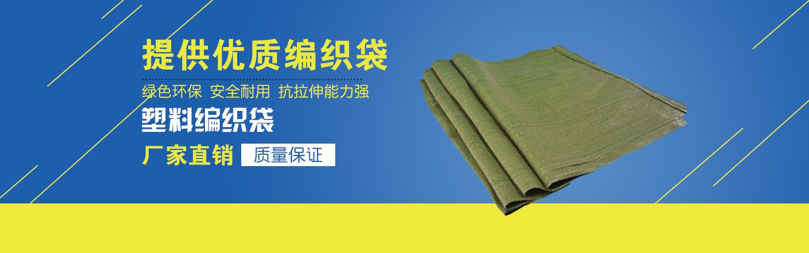江西青原设计定制个性款式包装塑料袋