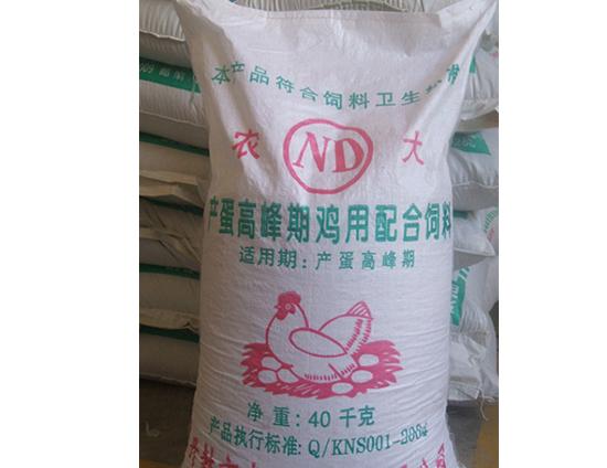 吉安编织袋塑料编织袋的有效宽度差