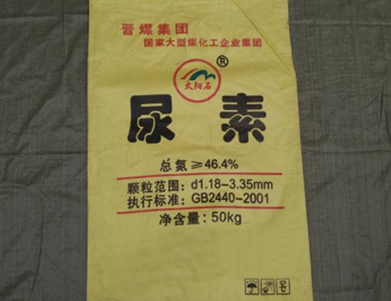 尿素编织袋