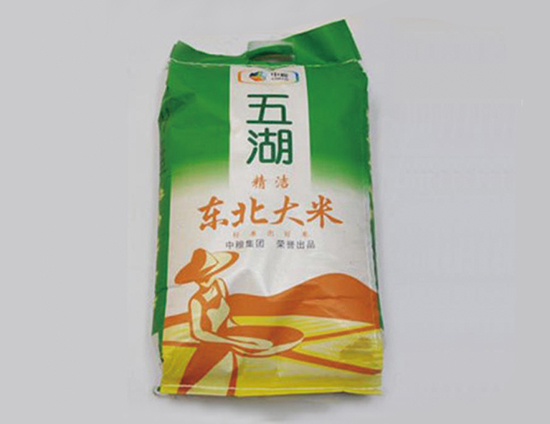 吉安编织袋厂家讲述编织袋行业发展前景