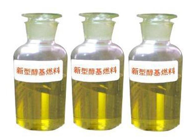新型液体醇基燃料