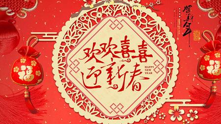 南阳市宛腾新能源科技有限公司提前祝大家新年快乐!