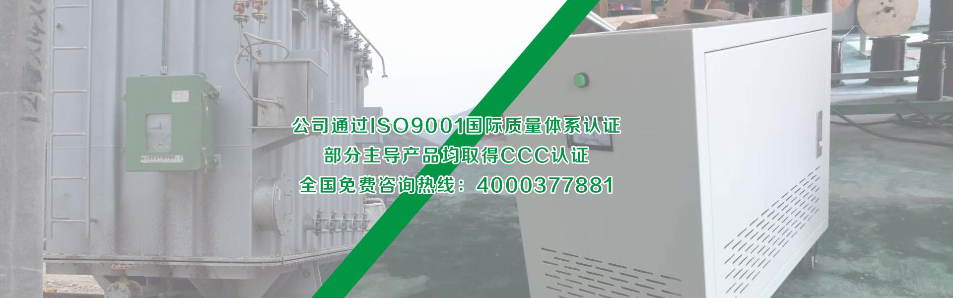 10KV油浸式变压器价格
