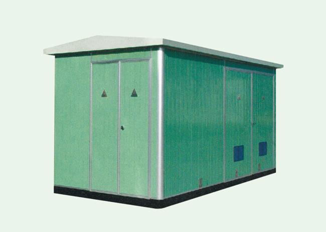 YB1-12/0.4型预装式变电站