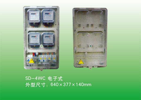 透明电表箱-SD-4WC-电子式