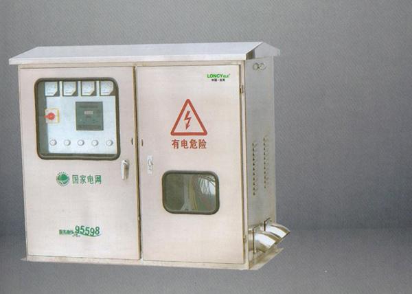 多功能综合配电箱(JP柜系列)