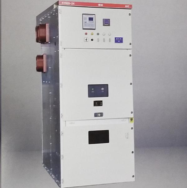 KYN28-24铠装移开式交流金属封闭开关设备