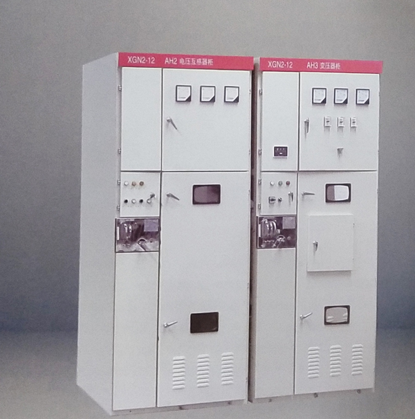 XGN2-12型固定式金属封闭开关设备