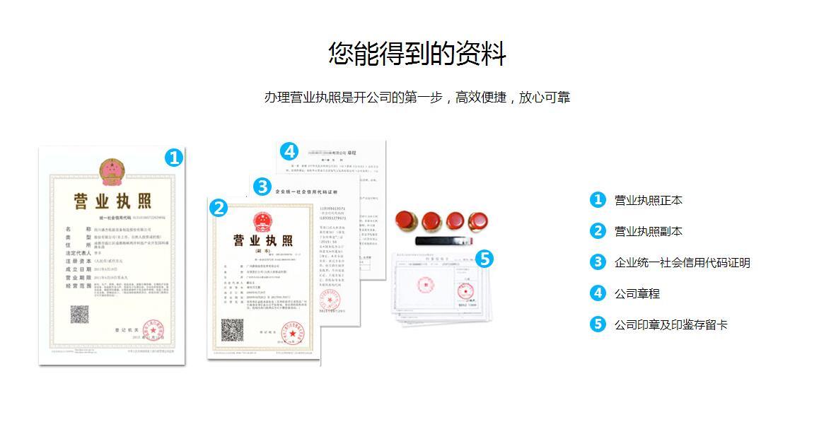 ballbet手机版工商注册