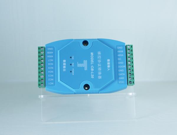 江苏无线五方对讲系统展示访客联动转换器