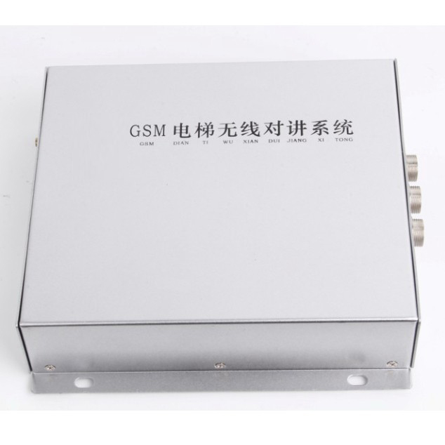 五方对讲厂家介绍GSM三局分机