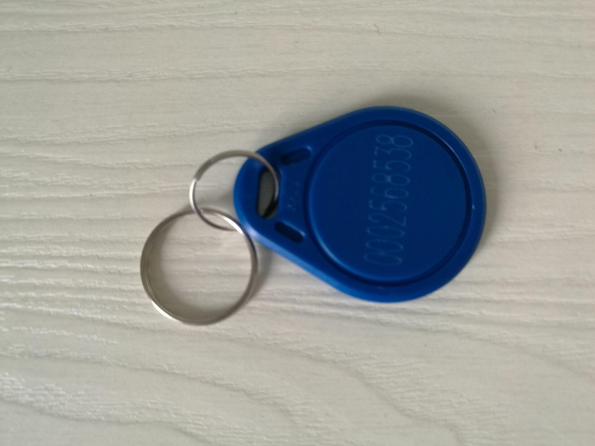 钥匙扣型IC卡