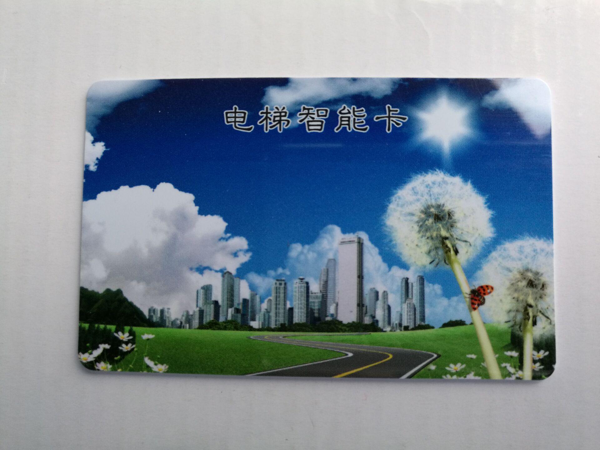 印刷卡片型IC卡