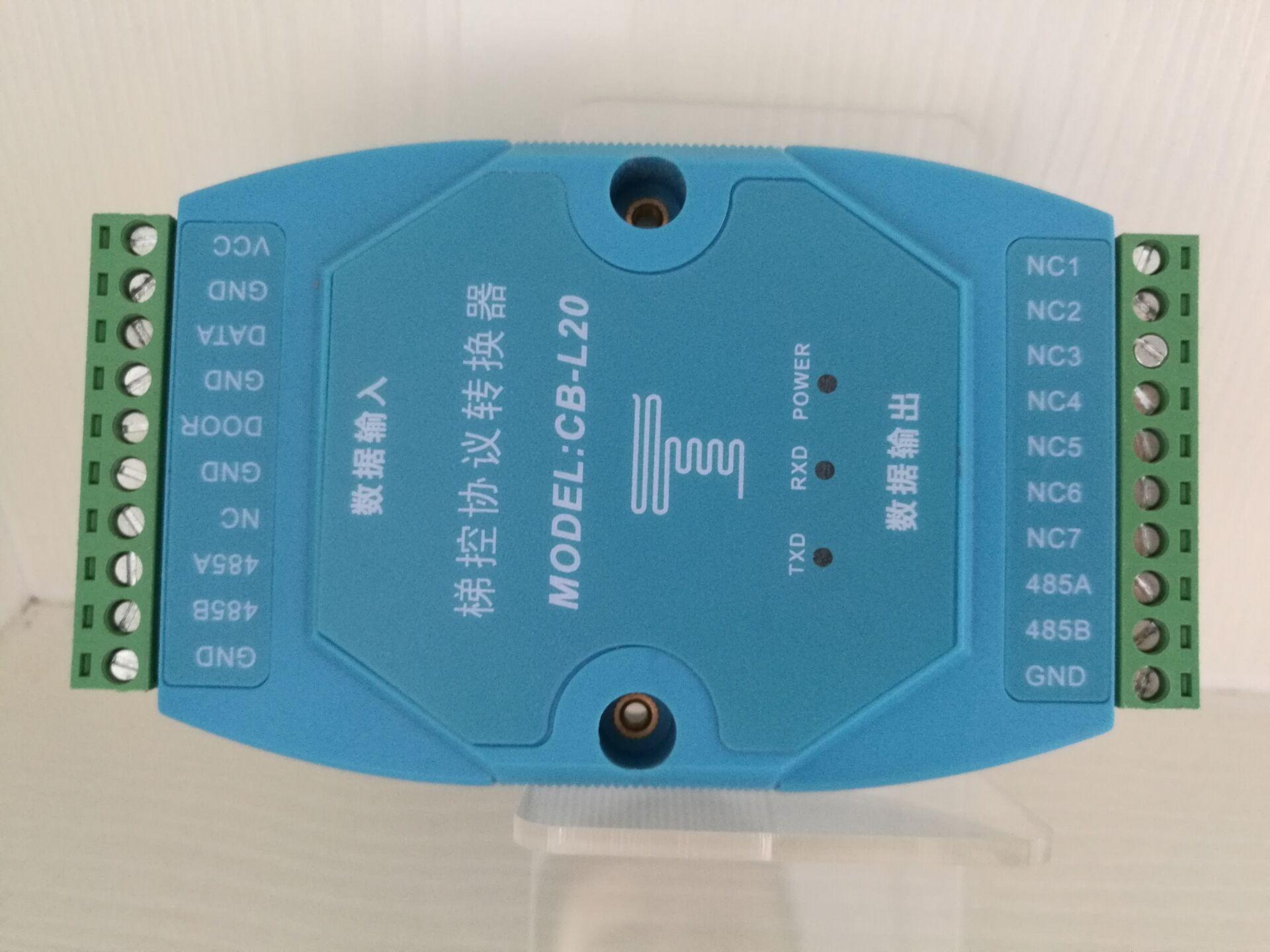 TY-12访客联动控制器