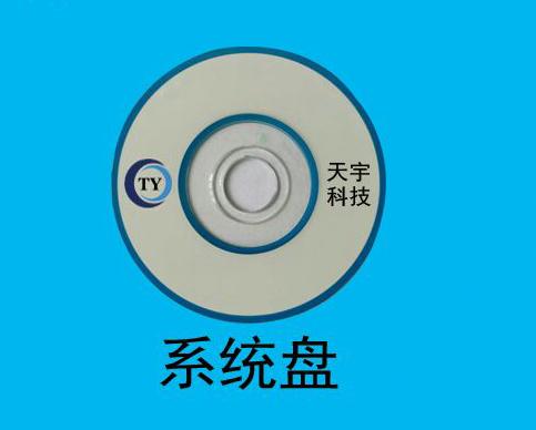 IC卡管理中心软件