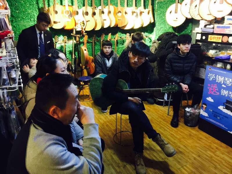 乌鲁木齐吉他培训班