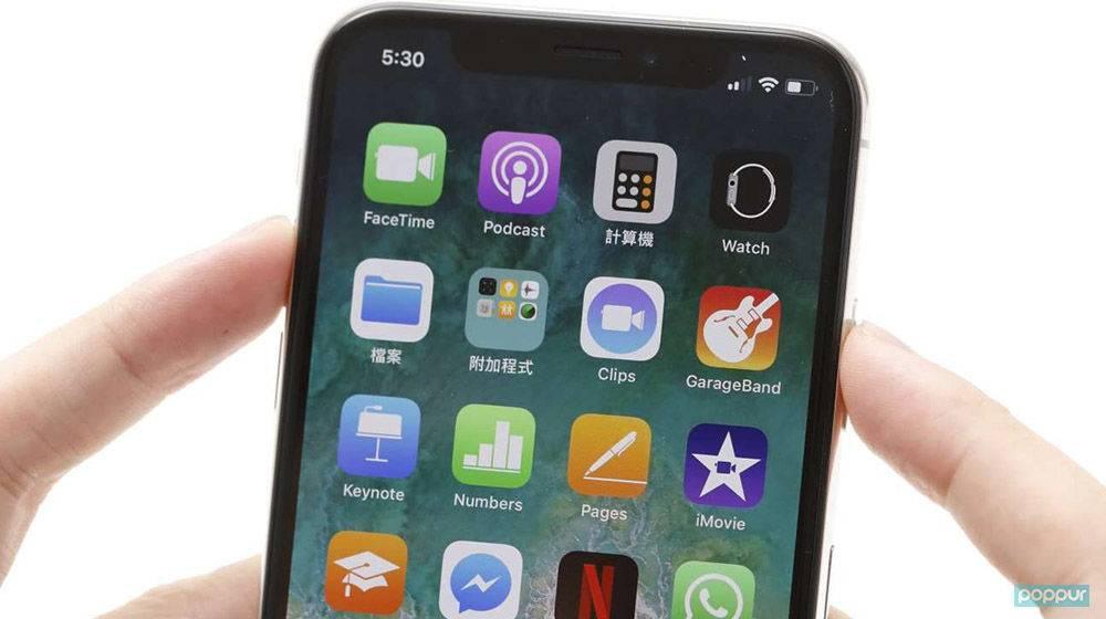 iphoneX使用方法