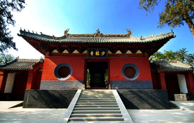少林寺的發展和傳承