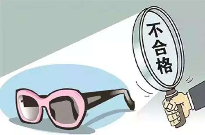 佩戴劣质眼镜的危害