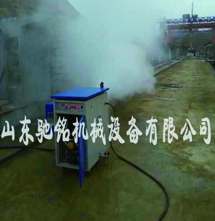 讲解喷淋养护系统的除尘原理!
