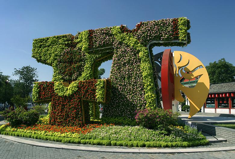 植物墙绿雕