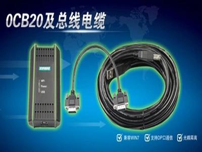 多芯工业用电缆