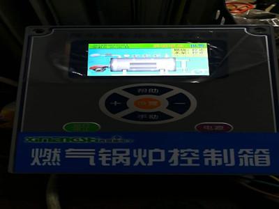 智能控制器