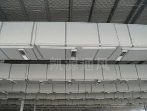 阐述镀锌风管的安装需要哪些注意的地方?