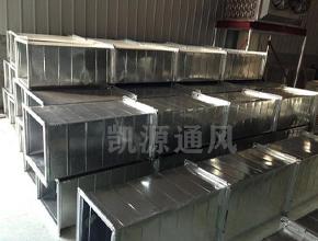 细数玻璃钢风管的优势与特点!