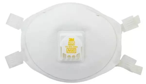8521焊接用防护口罩