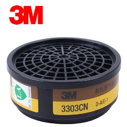 3303CN有机蒸汽酸性气体过滤毒盒