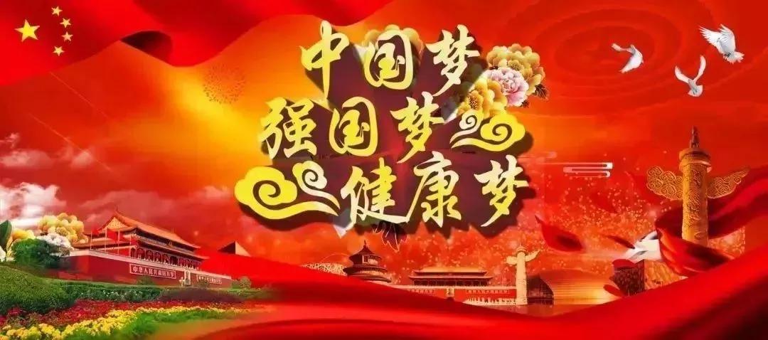 中国强.jpg