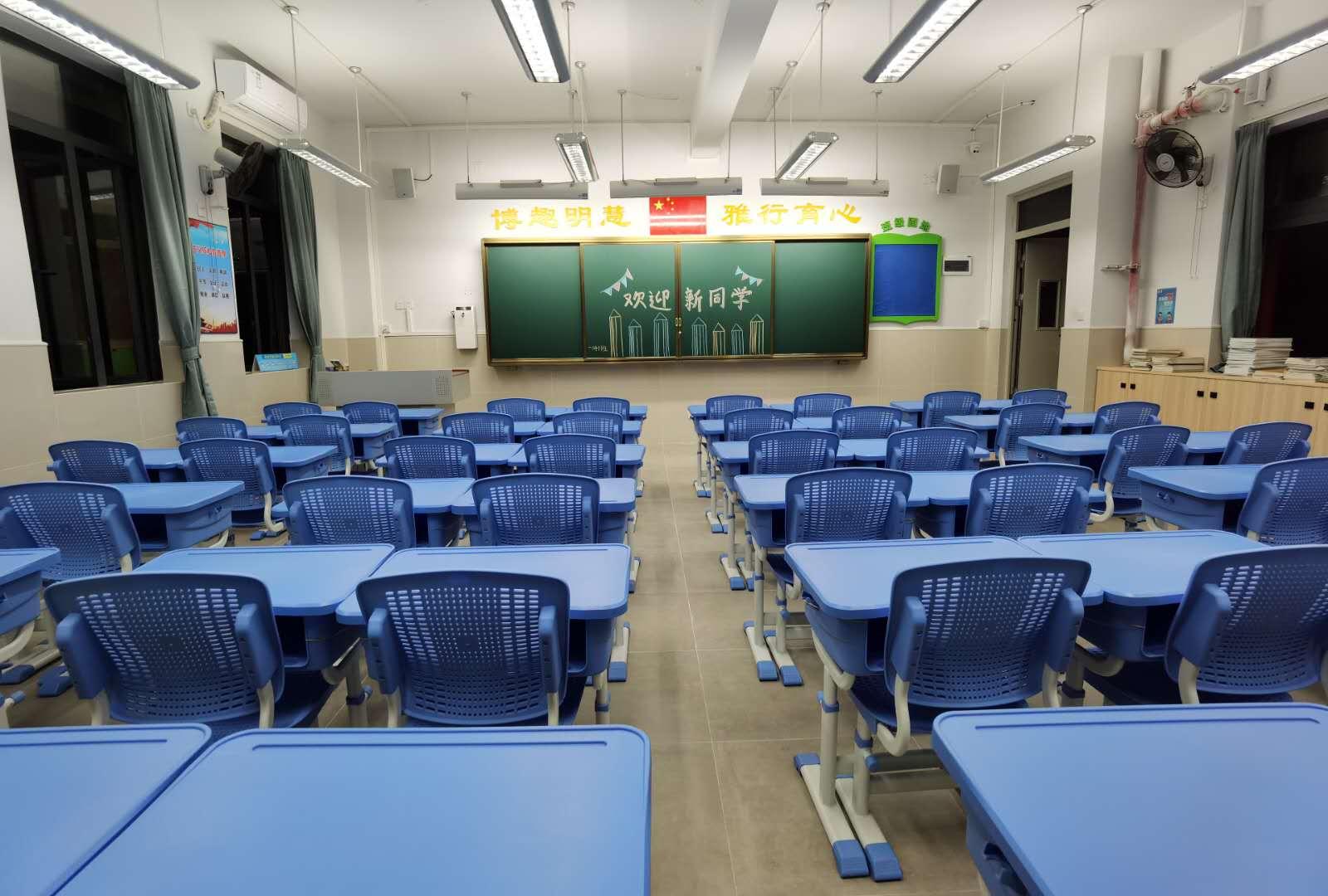 广州多媒体教学平台专营店
